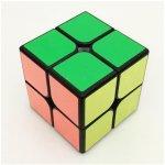 Rubikova kostka 2x2x2 YJ GuanPo bílá