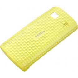 Pouzdro na mobilní telefon Pouzdro Nokia CC-3026 žluté
