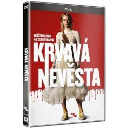 Krvavá nevěsta: DVD