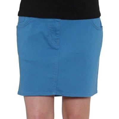 Funstorm sukně Kerri blue