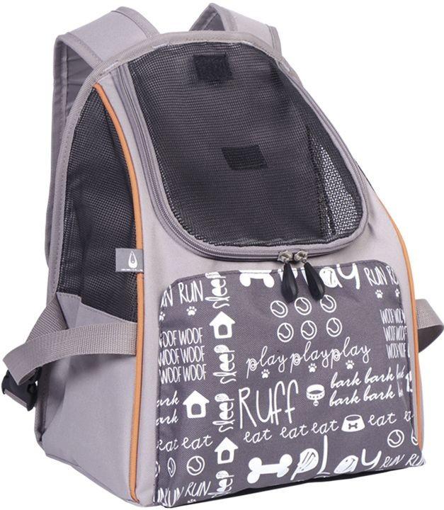 d885c1ab5a Nobby Maltese přední batoh na psa do 5 kg 31x21x38cm