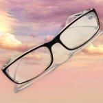 Recenze AT Corect Dioptrické brýle na čtení s pouzdrem a hadříkem - DB1006