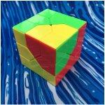 Redi Cube (MoYu) Barva Stickerless