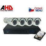 Kamerový systém Securia Pro AHD4CHV1, 4 kamery