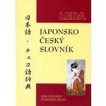 Japonsko-český slovník - Krouský I., Šilar F.