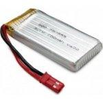 Li-pol akumulátor např. pro SkyBot 750mAh 3.7V