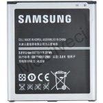 Baterie Samsung EB-B650AC