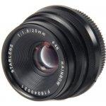 Starlens 25 mm f/1,8 MTF