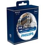 Philips RacingVision 12342RVS2 H4 P43t-38 12V 60/55W