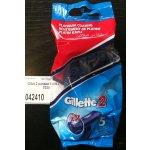 Gillette 2 5 ks