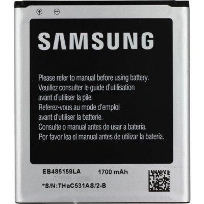 Baterie Samsung EB485159LU