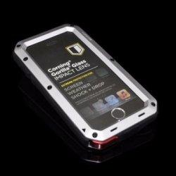 Pouzdro SES EXTRÉMNĚ odolné hliníkovo-silikonové Apple iPhone 5 5S SE -  stříbrné d45bc26d7c1
