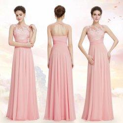 Dlouhé šaty na svatbu pro svědkyni růžová 05ba981235