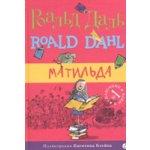 MATILDA DAHL ROALD