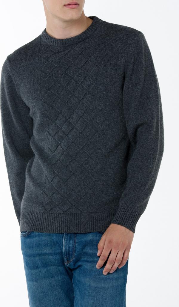 Gant Pánský svetr G2. BIG BASKET WEAVE CREW šedá od 5 249 Kč - Heureka.cz 22bbc60e3f