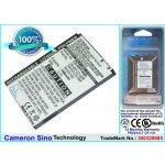 Baterie Cameron Sino CS-HDP180SL 1200mAh - neoriginální