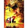 1612- KRONIKA SMUTNÝCH ČASŮ - DVD