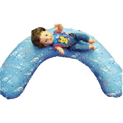 KHC Kojící těhotenský relaxační polštář Miki Obrovský 240 cm Lapače snů EPS Pratelný potah 10 barevných variant