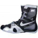 Filtrování nabídek Nike Box Nike HyperKO černé - Heureka.cz 338e000ed7