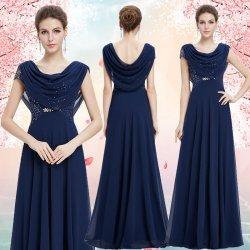 1dd0b264748 Dlouhé šaty luxusní na ples tmavě modrá
