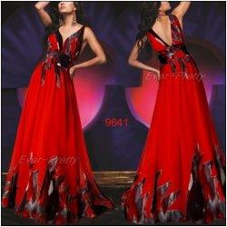 Ever Pretty Ohnivé červené společenské šaty 9641 alternativy ... e08a88eb929