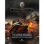 World of Tanks - Wargaming.net