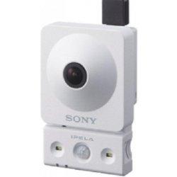 IP kamera Sony SNC-CX600W