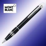 Montblanc StarWalker Resin 8486-M25606 - kuličkové pero