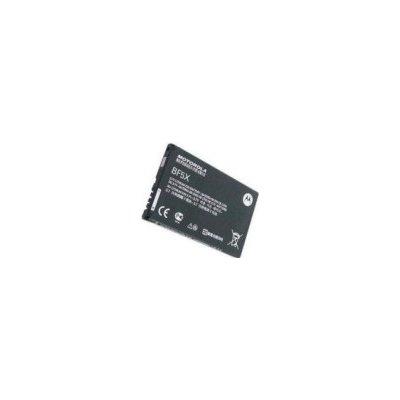 originální baterie Motorola BF5X pro Motorola Defy+ MB526 / Motorola Defy MB52 8592118032148
