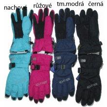 Dětské rukavice od 100 do 200 Kč skladem - Heureka.cz 5f1ec5d464
