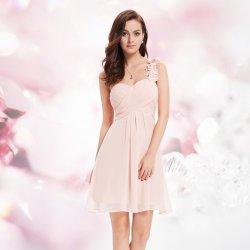 893bd53da55f Krátké společenské šaty na jedno rameno růžová plesové šaty ...