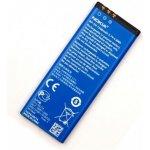 Baterie Nokia BP-5H
