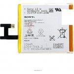 Baterie Sony 1264-7064