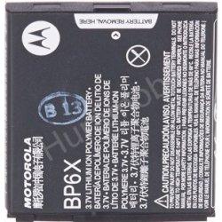 Baterie Motorola BP6X