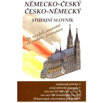 Německo-český, česko-německý studijní slovník - Steigerová, Marie