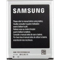 Baterie Samsung EB-L1P3DVU