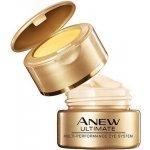 Avon Anew Ultimate Multi-Performance 2-fázová omlazující péče o oční okolí 15 ml + 2,5 g