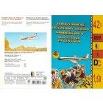 Podivuhodné prázdniny rodiny Smolíkovy 4 DVD