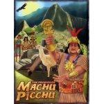 RGG The Princes of Machu Picchu