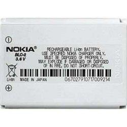 Baterie Nokia BLC 2