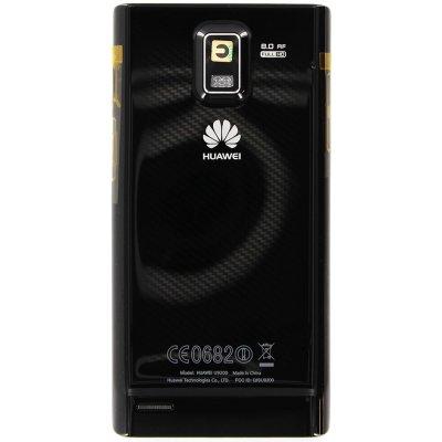 Kryt Huawei Ascend P1 zadní černý