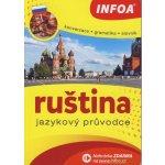 Ruština - Jazykový průvodce –