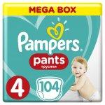Pampers Active Pants 4 Maxi Mega Box 8-14 kg 104 ks