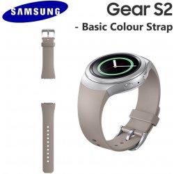 ET-SUR72MUE Samsung Sportovní Pásek Mendini Edt. Beige pro Gear S2 (EU Blister)