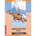 UMBUM 3D puzzle Vrtulník Kobra