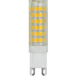 Lumenix LED žárovka G9 6,8W 620L PVC teplá bílá