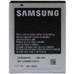 Baterie Samsung EB484659VUC
