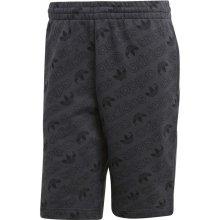 Adidas ORIGINALS AOP shorts CE1552
