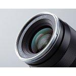 Carl Zeiss Distagon 25mm f/2 ZF.2 Nikon/Fujifilm