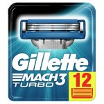 Gillette Mach 3 Turbo 12 ks